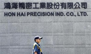 Apple, Dell, Nokia supplier and world's largest electronics maker, Hon Hai, goes solar