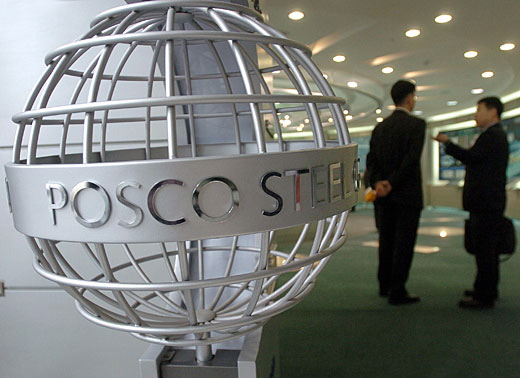 POSCO: The new Metal Heads in India