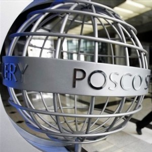 Posco, South Korea: World's third-largest steel company