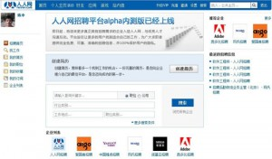 renren, facebook's chinese clone_facebook serious about entering china