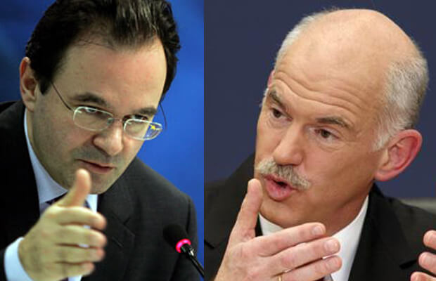 Greece PM Papandreou to Reshuffle Cabinet, enforce Austerity Plan