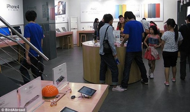 Fake Apple Stores: A New Piracy Milestone ?