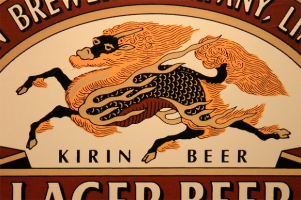 Japanese Brewery Goes South: Kirin to buy Brazil's Aleadri for $2.6bn