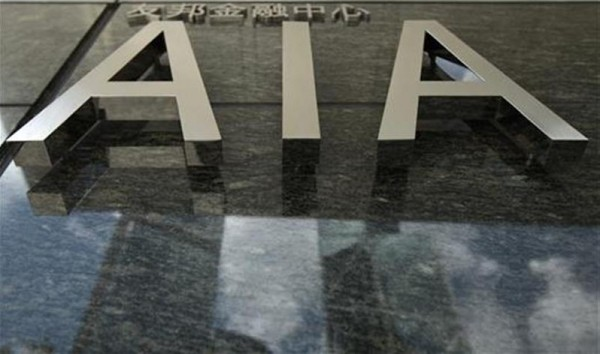 American International Assurance_AIA