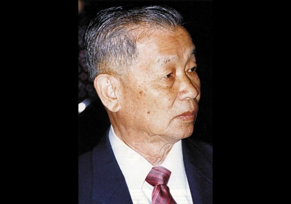 Red Bull Co-Founder Chaleo Yoovidhya Dies