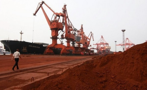 China Sets Up Rare Earths Industry Group