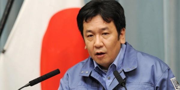 Japan will Restart First Reactors since Fukushima