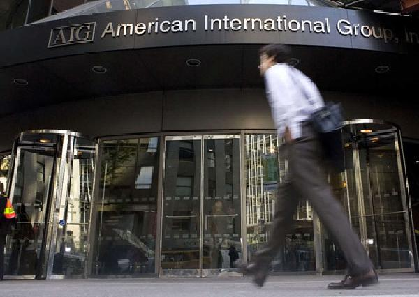 AIG Bail Out Expected to Net US $15.1 Billion