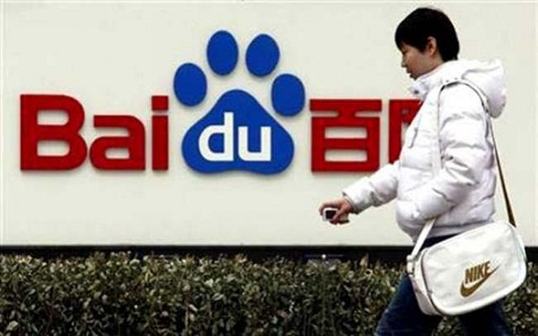 Chinese search engine Baidu to invest $1.6 billion in new cloud computing centre