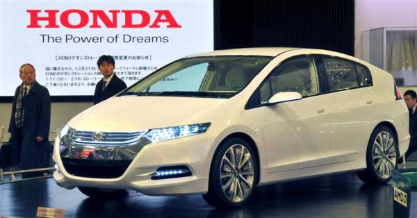 Japan's Honda cuts profit forecast as sales in China slump