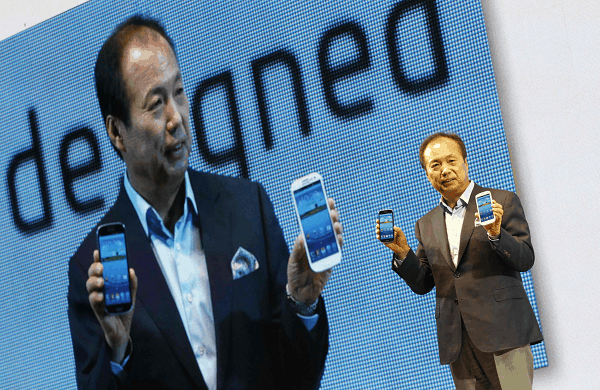 Samsung phones cleared by US court causing Apple setback