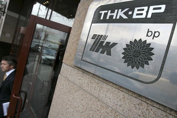 BP ready to take offers for its stake in TNK-BP