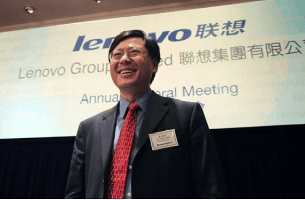 Lenovo to Open Its First Plant in the U.S.