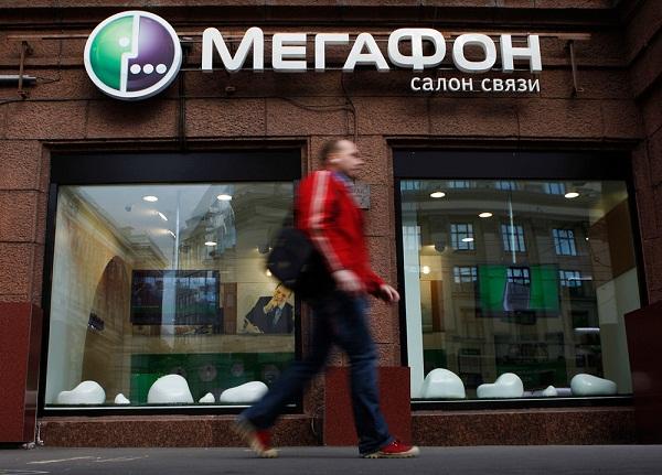 MegaFon Pitches International Stock Market Float Worth $2bn