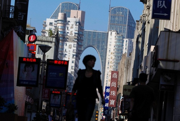 Rise in Bad Loans Prompts Reform Plans for Wenzhou