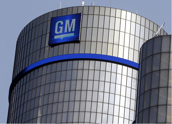 The General Motors Co.'s headquarters