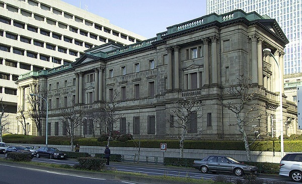 BOJ keeps monetary policy unchanged in anticipation of new leadership