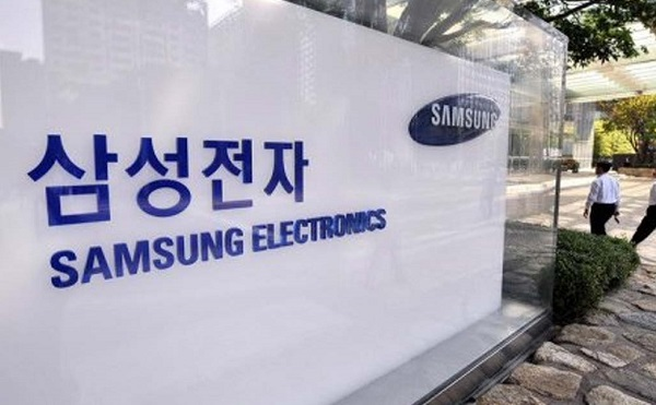 Samsung Galaxy S4 to Include Attractive Features