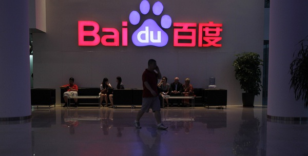 Baidu bets on purchases as its sees slow profit growth
