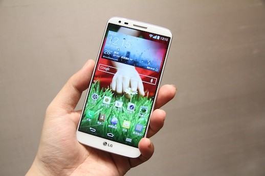 LG Electronics Announces G Pro 2 with Advanced Features