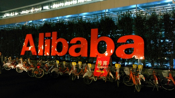 Alibaba Investing $215Millon To Acquire Stake In Tango Mobile Messaging Service