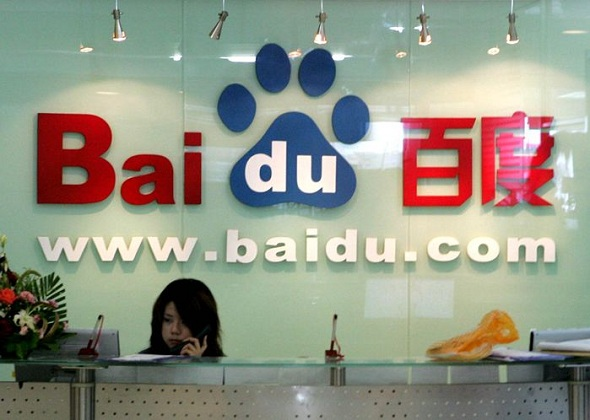China's Baidu Wins U.S. Lawsuit Over Blocked Search Results