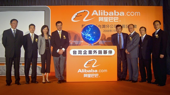 Alibaba Restructures Agreement with Alipay amid Investors Concerns