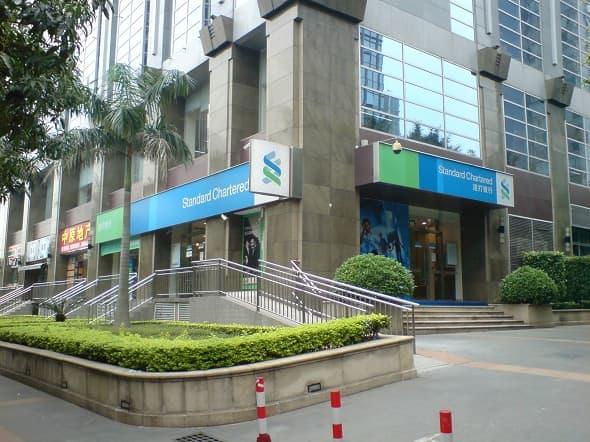 Standard Chartered Bank China in Guangzhou Tianhe