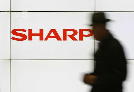 Sharp along with Qualcomm aims to mass produce next-gen displays in 2017