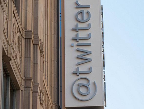 Twitter headquarters, San Francisco