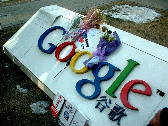 Google's Gmail allegedly blocked in China