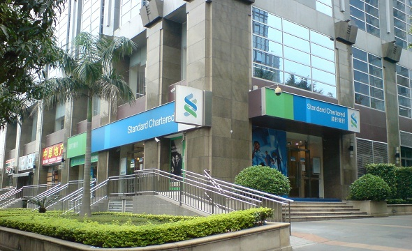 Standard Chartered exits global equities business, to axe 4,000 retail bank jobs