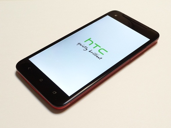 Rumored HTC Hima or One M9 Specifications Appear Online Again