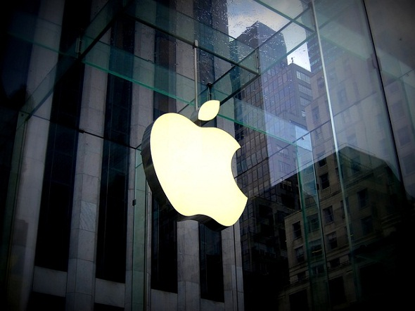 Apple Reportedly Signs $848 Million Energy Deal With First Solar