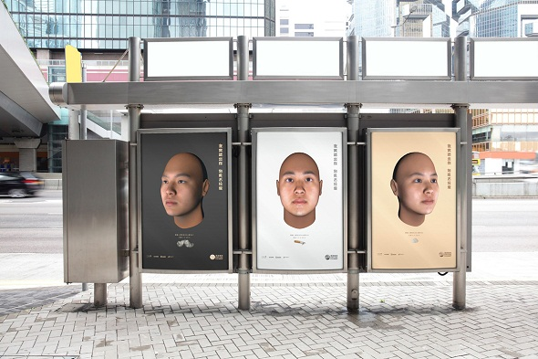 A Hong Kong-Based Company is using People's DNA with an intend to shame them for littering in public