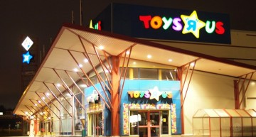 Former Pizza executive, David Brandon appointed as new chairperson of Toys 'R' Us