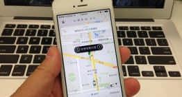 Fundraising round, Uber China closes on $1 billion