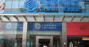 Shang Bing Replaces Xi Guohua of China Mobile