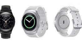 Samsung announces New Circular Gear S2 Smartwatch