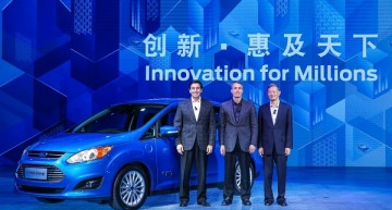 Ford Motor Co. announces investment plans for its plug-in hybrid car, C-MAX Energi