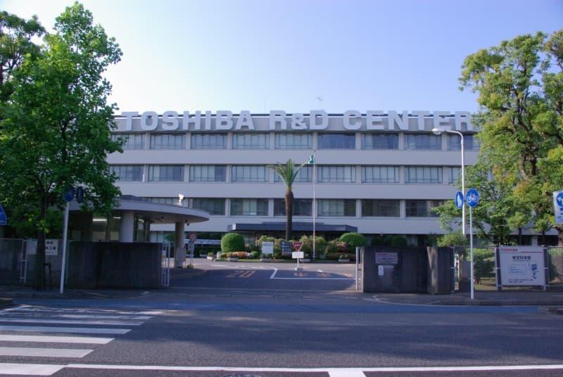TOSHIBA_research_and_development_center_Komukaitoshiba