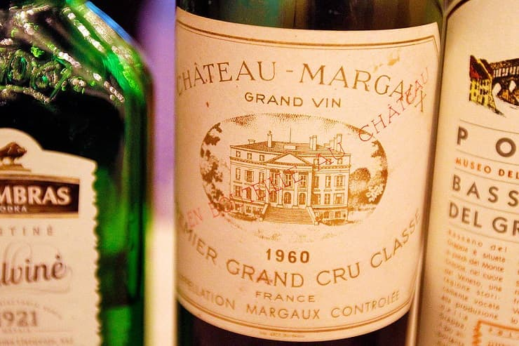 Chateau Margaux most expensive wines