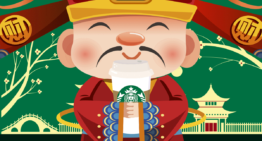Starbucks Brews Up a Dominant Coffee Culture in China