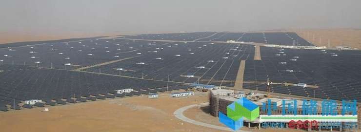 World's Largest Renewable Energy Projects