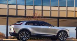 Cadillac Showcases LYRIQ, the first from its EV portfolio