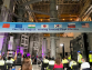 ITER, World's Largest Nuclear Fusion Project
