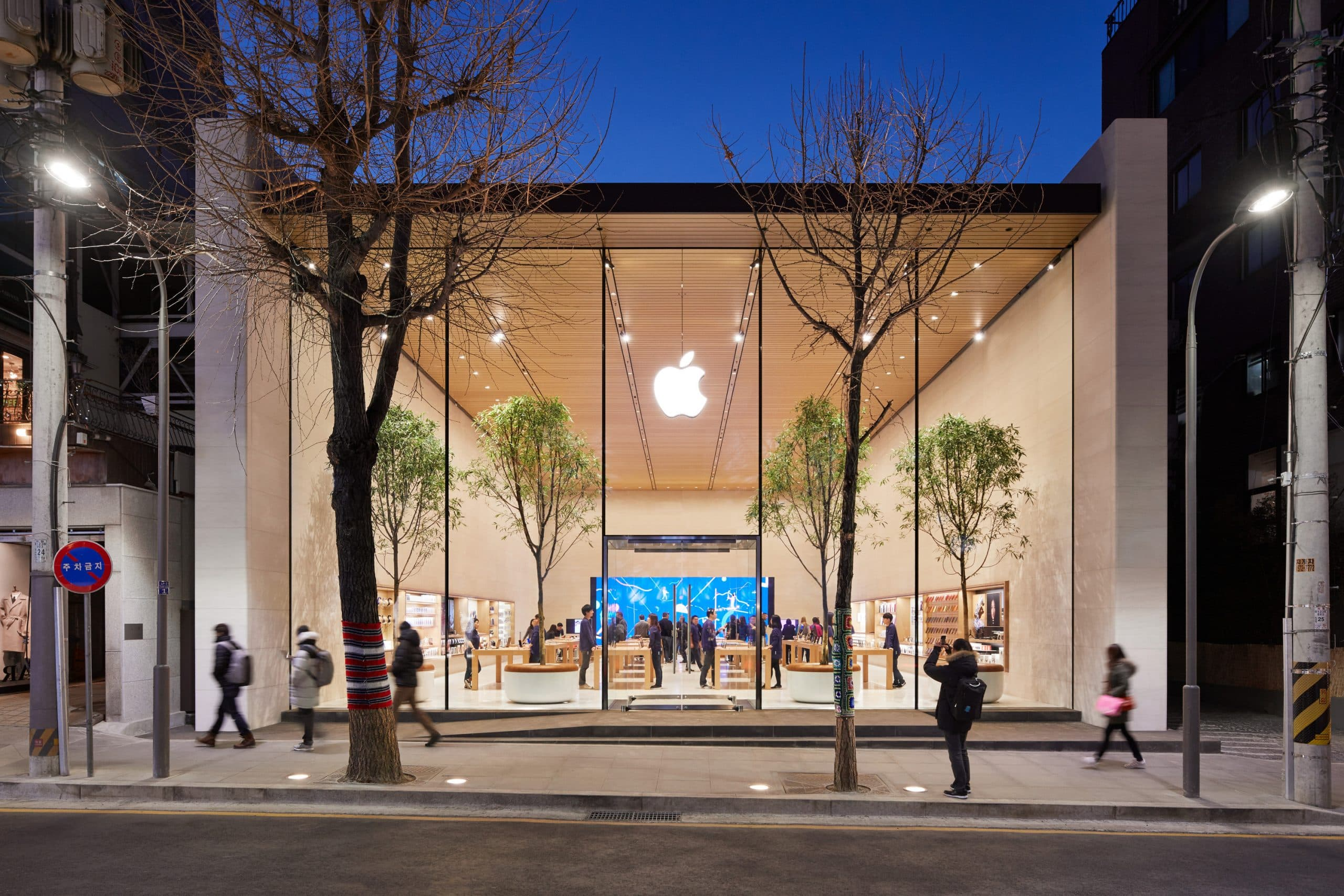 Apple South Korea anti-trust hearing