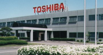 Allegations Surface of Atempts to Influence Toshiba AGM