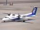 Japanese airline industry leader ANA Holdings seeks to raise $3.2 billion
