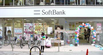 Softbank on Repurchasing Spree to Shore up Cash